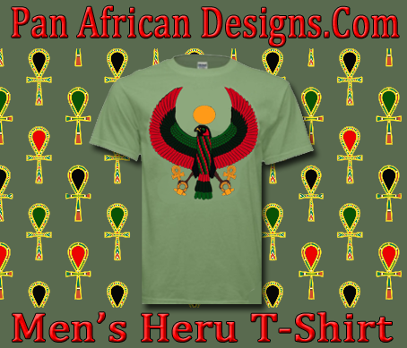 Men Serene Green Heru T-Shirt