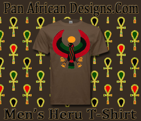 Men Chestnut Heru T-Shirt