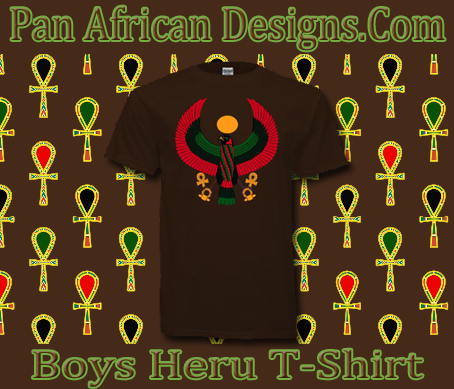 Boys Dark Brown Heru T-Shirt