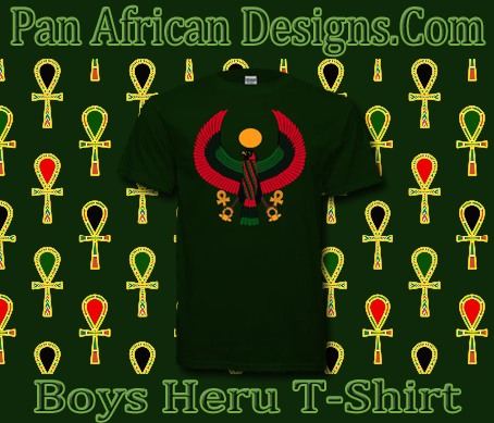 Boys Forest Green Heru T-Shirt