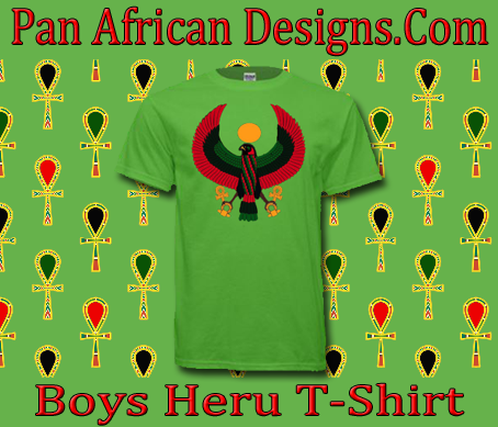 Boys Lime Heru T-Shirt