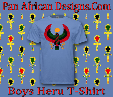 Boys Carolina Blue Heru T-Shirt