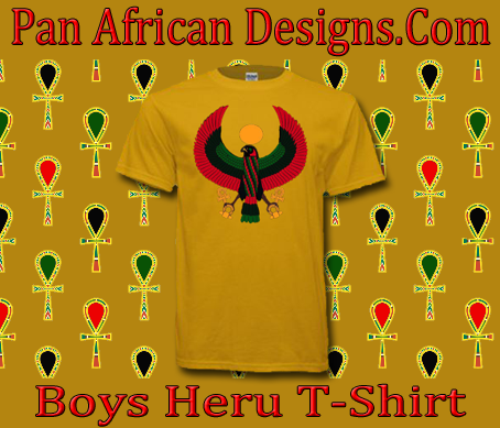 Boys Gold Heru T-Shirt