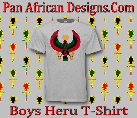 Boys Ash Heru T-Shirt