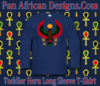 Toddler Navy Blue Long Sleeve Heru T-Shirt