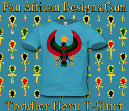 Toddler Turquoise Blue Heru T-Shirt