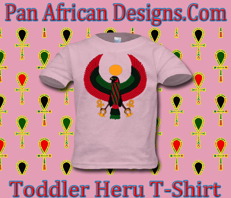 Toddler Pink Heru T-Shirt