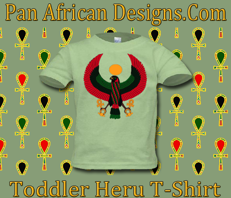 Toddler Mint Green Heru T-Shirt