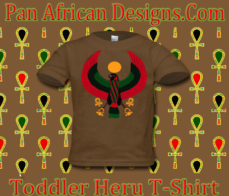 Toddler Brown Heru T-Shirt