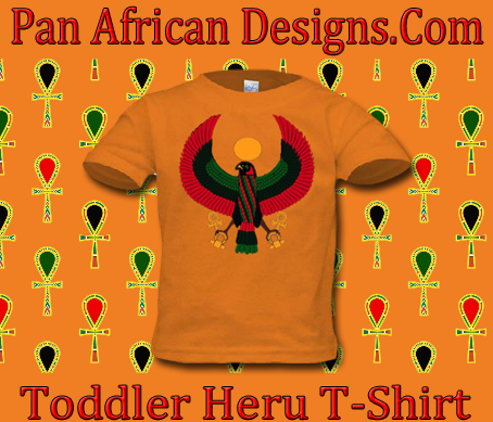 Toddler Mardarin Heru T-Shirt