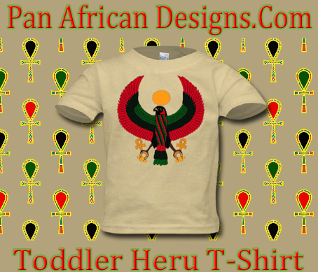 Toddler Vegas Gold Heru T-Shirt
