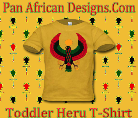 Toddler Gold Heru T-Shirt