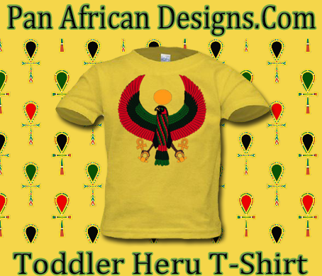 Toddler Yellow Heru T-Shirt