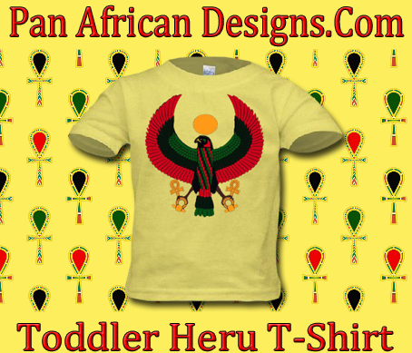Toddler Banana Heru T-Shirt