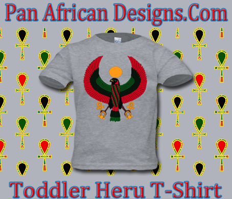 Toddler Heather Grey Heru T-Shirt